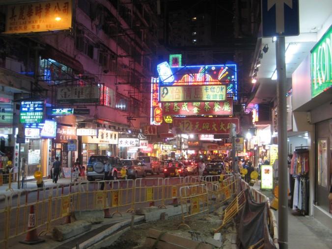 Kowloon Cacophony
